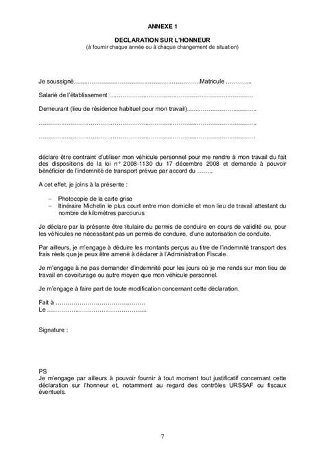 Modèle Avenant Contrat De Travail Fonction Publique Territoriale Modele Attestation Employeur Avec Horaires Document