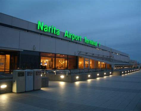 imagenes de narita japon mil millones de pasajeros han pasado por el aeropuerto