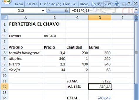 layout excel que es introducci 211 n a excel 191 qu 201 es y para qu 201 sirve excel 2007