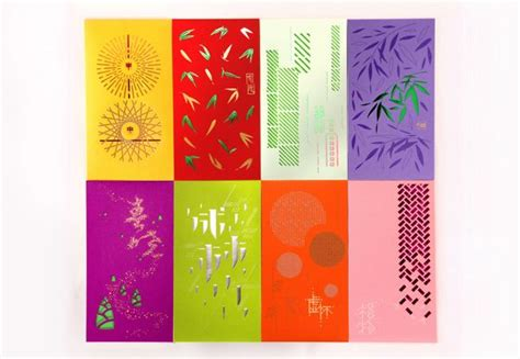 new year envelope etiquette envelope bamboo and its spirit by yi mi xiaoxin