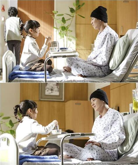 dramacool punch sbs punch kim rae won kim ah joong asian drama