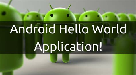 android tutorial in w3schools android hello world application step by step running