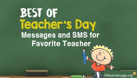 best message for day wish happy teachers day with inspirational messages