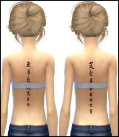 Furniture For Game Room - chinese back tattoos the sims catalog