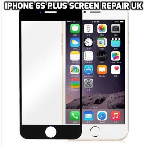 iphone screen repair near me best iphone 6s plus screen replacement repair service uk