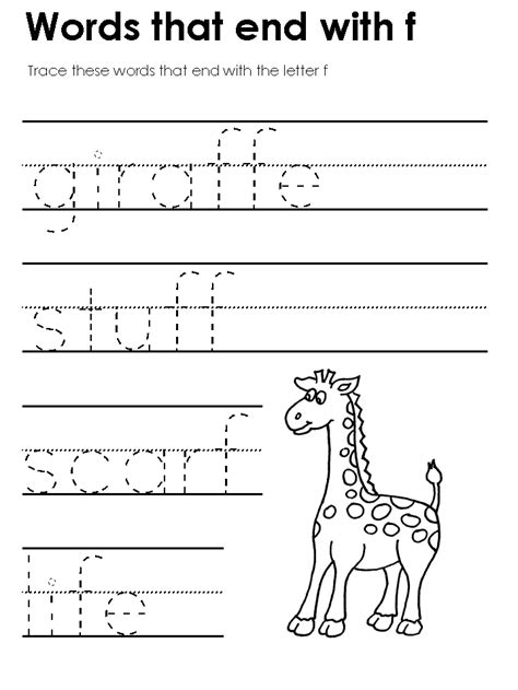 Kidzone Worksheets Tracers by Standard Block Printing Tracers Ending Consonant Sounds
