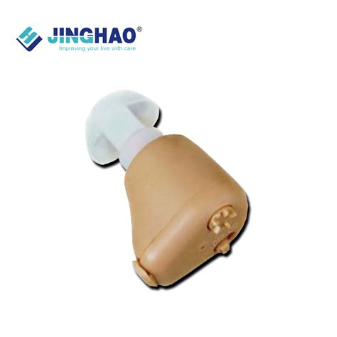 Rechargeable Hearing Aids In Ear Care Invisible Hearing
