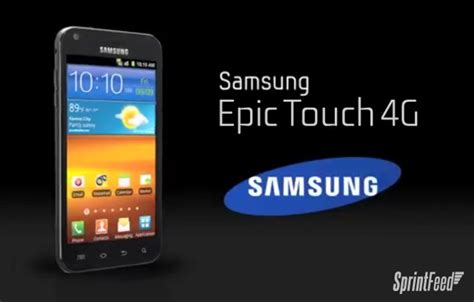 samsung epic 4g touch sprint samsung galaxy s 2 epic touch 4g spotted ubergizmo