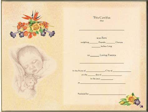 Baby Birth Record 12 Best Images Of Keepsake Birth Certificate Template Blank Birth Certificate Blank