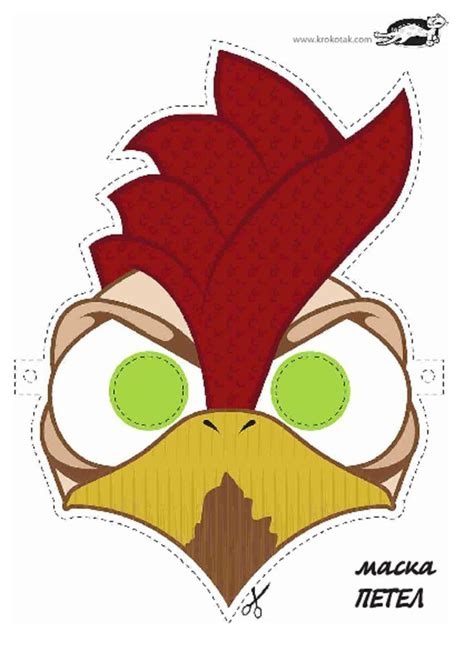 printable rooster mask template 286 best images about chinese new year on pinterest