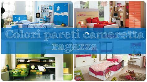 Colori Per Camerette by Colori Pareti Cameretta Ragazza