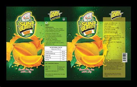 label design malaysia kid packaging design works design studio