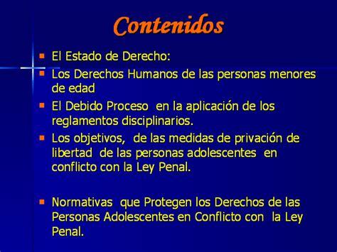 ley de los derechos de las ni as los ni os y la protecci 243 n de los derechos fundamentales de las