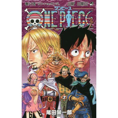one vol 84 one vol 84 tokyo otaku mode shop