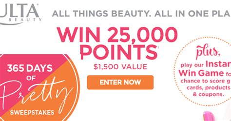 Ulta Gift Card Coupon Code - coupons and freebies ulta beauty gift card instant win giveaway 10 365 winners 200