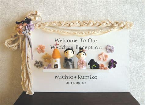 shibata design blog wedding  board