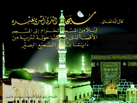 islam islamic wallpapers hd
