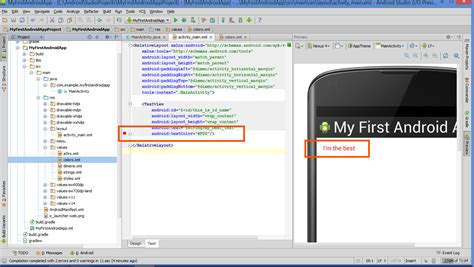 android studio edit layout xml lesson how to change a color of text and background in