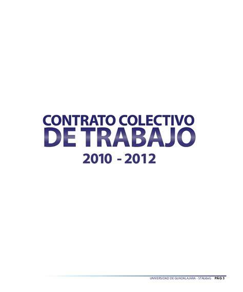 contrato colectivo docente 2015 al 2017 newhairstylesformen2014com contrato colectivo de trabajo imss 2015 2017 pdf
