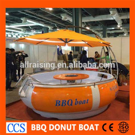 Donut Boat cheap leisure bbq donut boat for sale buy donut boat bbq
