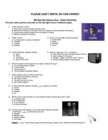 bill nye the science guy worksheets pichaglobal
