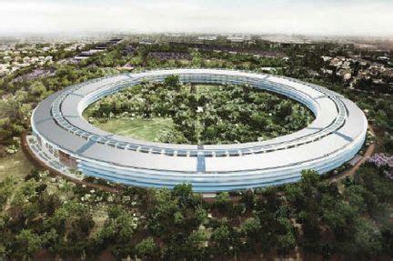 siege social d apple apple le projet de cus futuriste est valid 233 224 cupertino