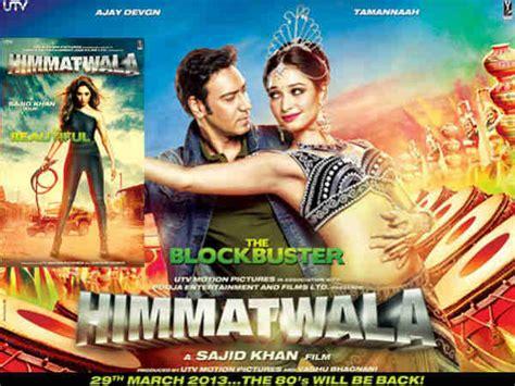 film india modern tamanna s modern sridevi in himmatwala filmibeat