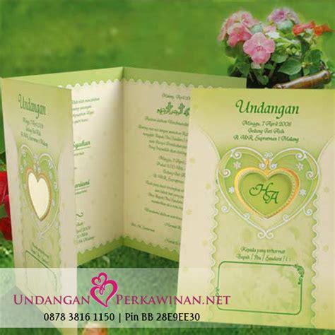 Blangko Undangan Avis 41 Harga Murah jual blangko undangan pernikahan undanganperkawinan net undangan undangan pernikahan