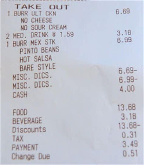 e product designation on sams club receipt template expressexpense custom receipt maker receipt