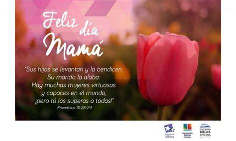 versos del dia de las madres ideas para el d 237 a de la madre sociedad b 237 blica chilena