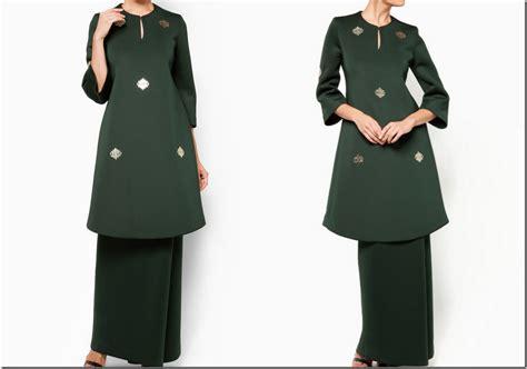 Baju Melayu Gold rizalman ibrahim for raya 2015 fashion inspiration