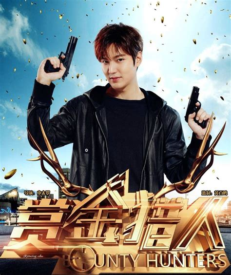 download film lee min ho bounty hunters 74 best images about lee min ho bounty hunters on