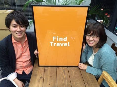 Find To Travel With 立ち上げ半年でdenaに売却 メディアを超えたビジネスを目指す