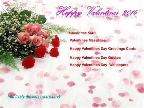 happy valentines day sms happy valentines day sms greetings cards 2014