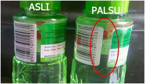 Minyak Kayu Putih Cap Lang Sedang ini cara menbedakan minyak angin palsu bagi ibu bapak