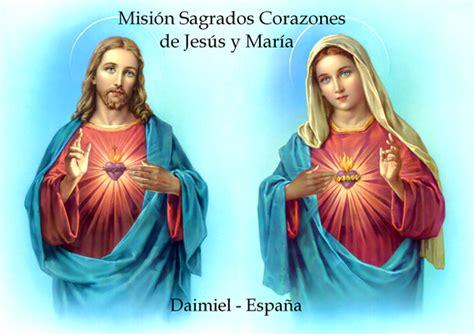 imagenes de jesus y la virgen maria juntos apostolado eucar 237 stico santa misa en la misi 211 n sagrados
