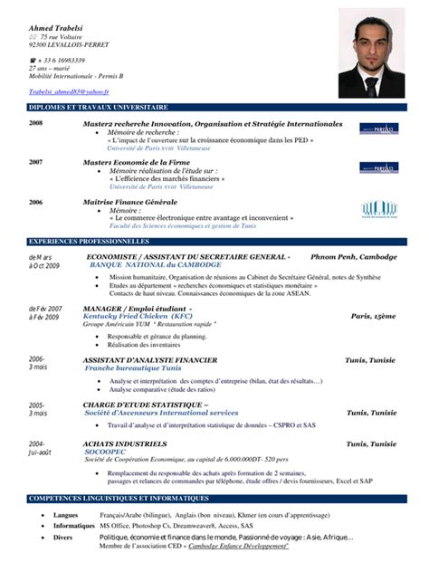 Resume Template Trackid Sp 006 by Modele Cv Finance En Anglais Cv Anonyme
