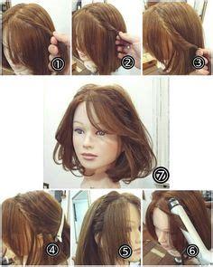 tutorial kepang rambut india pin by fayza akhtar on anushka sharma pinterest