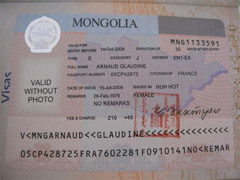 Lettre De Demande De Visa Turque A Nouveau Sur La Route 187 Formalit 233 S Administratives