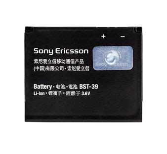 Battery Sony Ericsson Bst 39 Ori 99 sony ericsson battery battery bst 39 original original