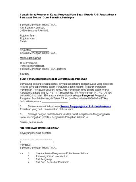 contoh surat penurunan kuasa pengetua