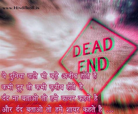 sad thoughts images in hindi really sad quotes about life quotesgram