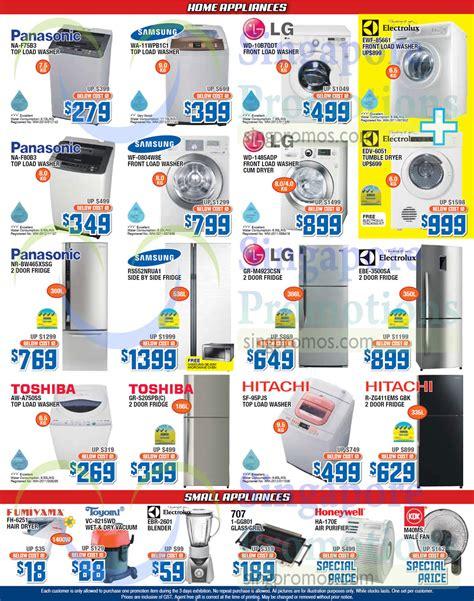 Ebe 3500sa 15 aug fridges washers small appliances panasonic samsung lg electrolux hitachi toyomi