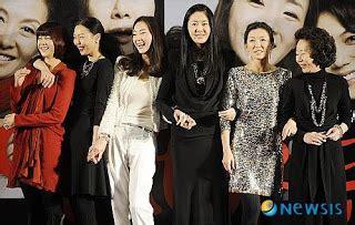 film fiksi drama sinopsis drama dan film korea film terbaru actresses