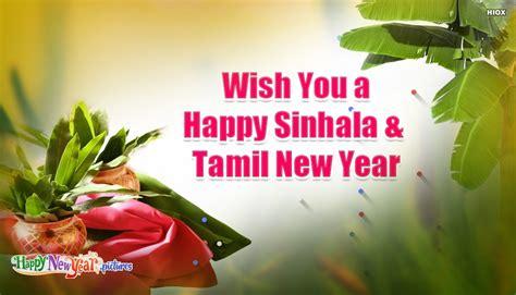 wish u happy tamil new year wish you a happy sinhala and tamil new year happynewyear