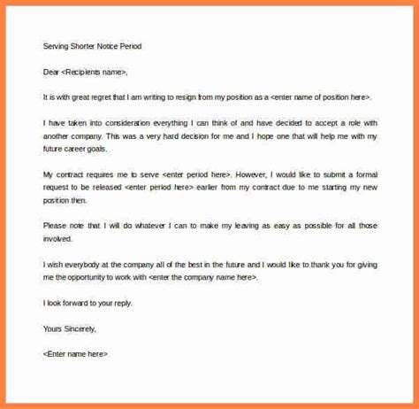 Resignation Letter Without Serving Notice Period Exle 7 sle resignation email with notice period notice letter