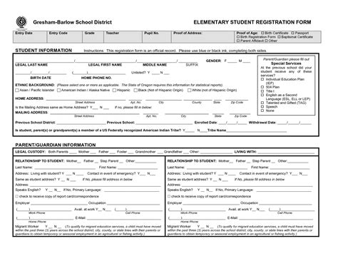 high school registration form template best photos of middle school student profile sheet