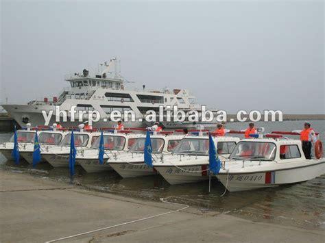 military patrol boats for sale عالية السرعة 618 frp قوارب دورية عسكرية للبيع يخت معرف