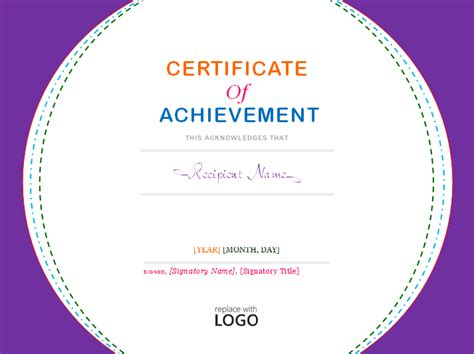certificate  achievement template microsoft word templates
