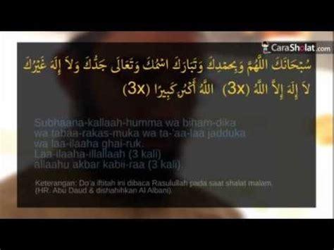 tutorial sholat nabi bacaan shalat lengkap dengan artinya funnycat tv